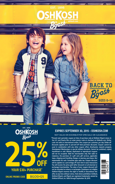 osh kosh 2015 coupon