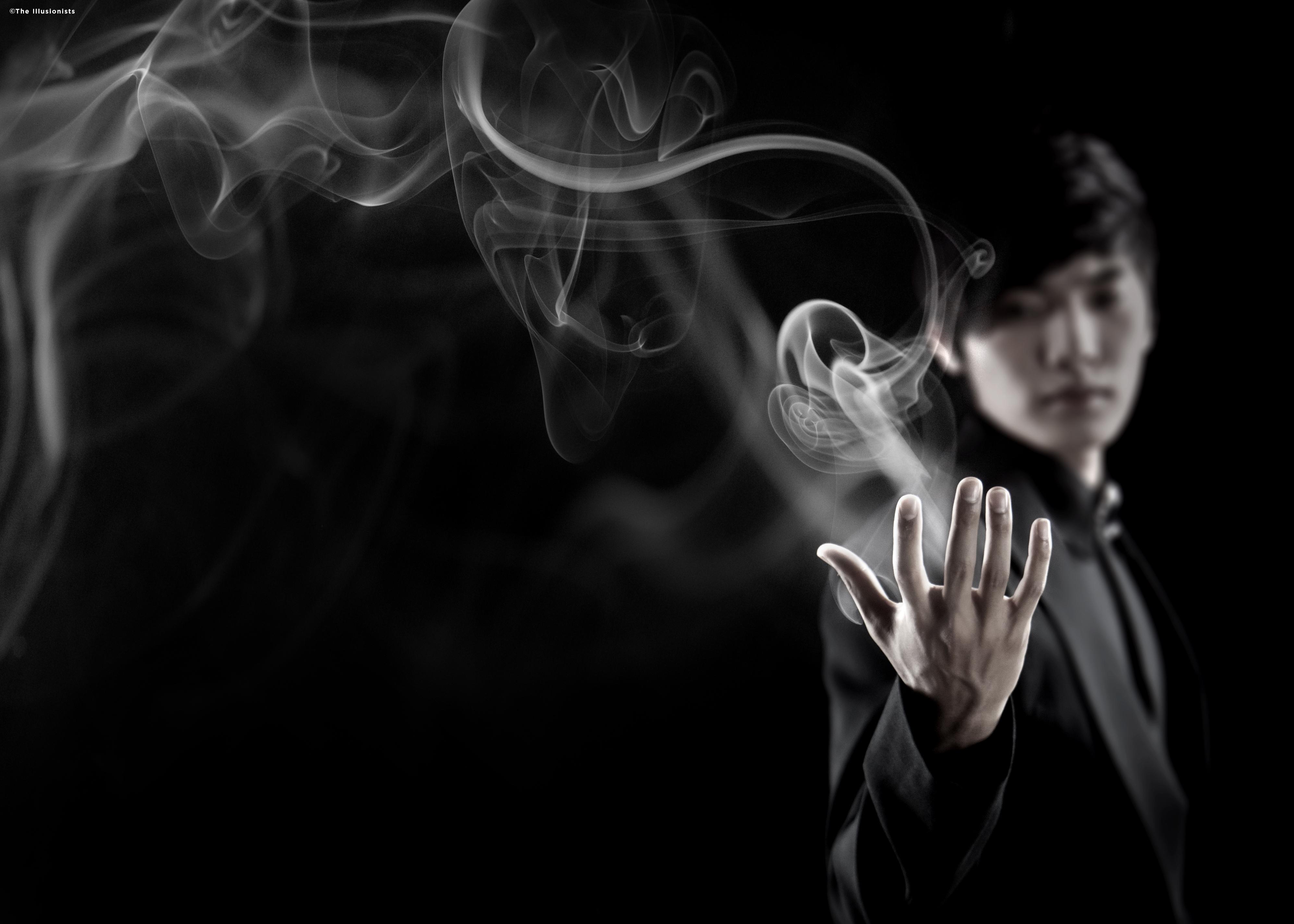 yu-smoke
